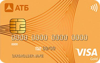 Кредитная карта Универсальная АТБ